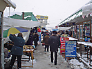 7-й микрорайон. Ортосайский рынок.