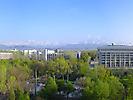 Панорама центра города Бишкек