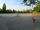 Стадион 20-й школы-гимназии