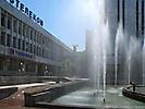 Фонтаны у здания Кыргызтелеком