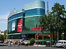 Торговый центр «Мото»